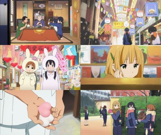 Tamako Market Episode 2