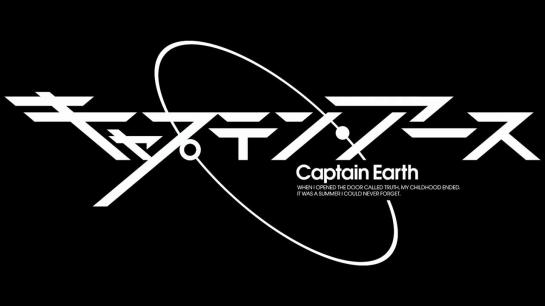 captain-earth-0101